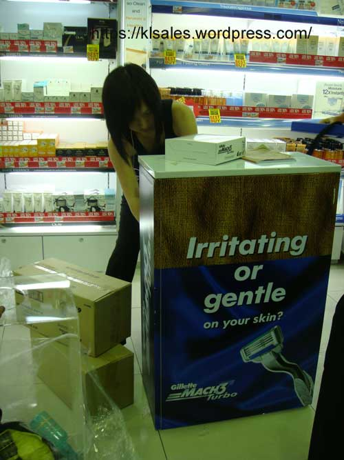 Gillette Exchange Programme