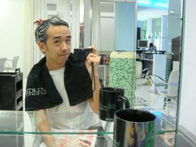 LMC Salon