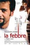 2008年第九届欧盟电影节(EUFF)
