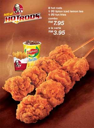 KFC Hot Rods